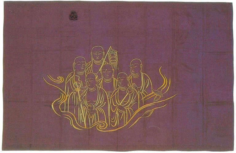 六地蔵刺繍