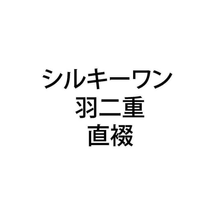 SO_JT_HB