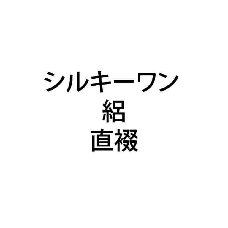 SO_JT_RO