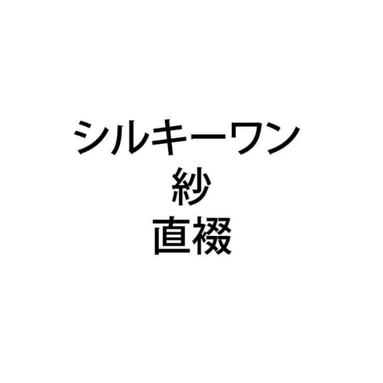 SO_JT_SH