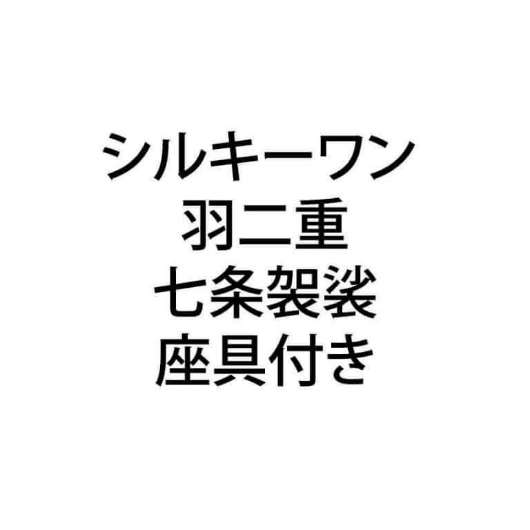 SO_KS_HB