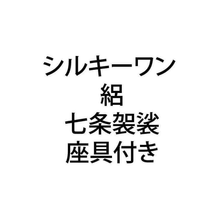 SO_KS_RO