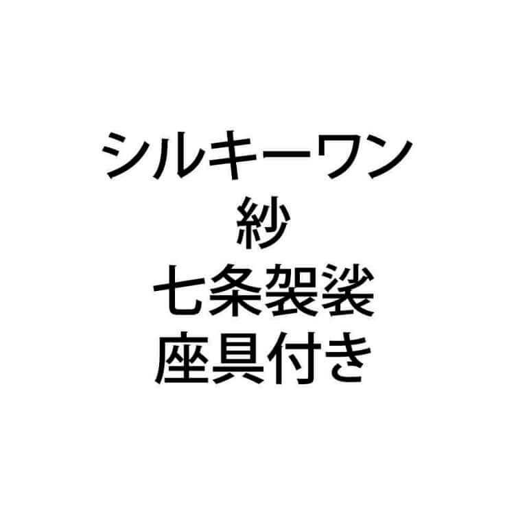 SO_KS_SH